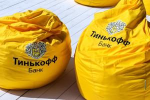 Picture of Ngân hàng Tinkoff của Nga chuẩn bị tung ra TinCoin, đồng tiền số của riêng họ