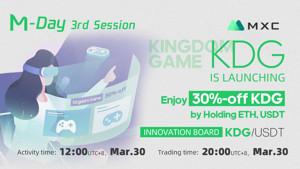 Ảnh của M-Day kỳ 3 của sàn giao dịch MXC chính thức sẽ mở bán token KDG – Cơ Hội Gia Tăng Tài Sản Số