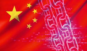 Ảnh của Thị trường cho các dự án Blockchain của chính quyền địa phương Trung Quốc bùng nổ