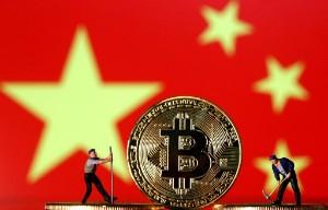 Ảnh của Cục Năng lượng Vân Nam Trung Quốc: Sẽ hoàn tất việc chấn chỉnh và dọn dẹp các công ty khai thác Bitcoin vào cuối tháng 6