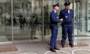 Ảnh của Binance tiếp tục bị đánh hội đồng, lần này là Italia với cảnh báo nghiêm khắc cấm hoạt động