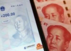 Ảnh của Lần đầu tiên đồng NDT kỹ thuật số của Trung Quốc được ứng dụng vào ngành bảo hiểm