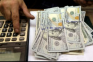 Picture of Dollar, yen rise as risk sentiment declines ahead of Fed