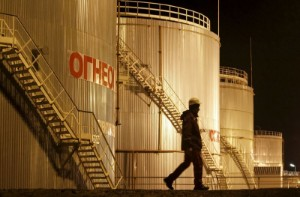 Picture of Oil up Modestly Ahead of U.S. Inventory Data