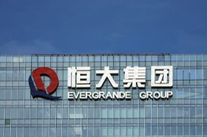 Picture of PBOC promises to protect consumers as China Evergrande teeters