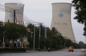 Picture of China studying mechanism to stabilise coal prices over long-run - planning body